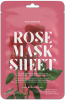 Kocostar pleťová maska Rose Mask Sheet 20 ml