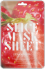 Kocostar pleťová maska Slice Mask Sheet Strawberry 20 ml